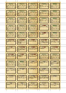 BR_card_seal_ja_1.jpg