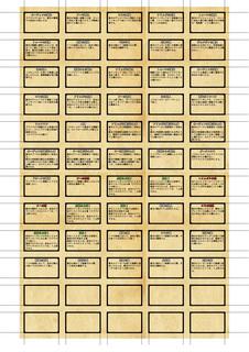 BR_card_seal_ja_2.jpg
