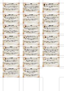 crisiscard_jap_seal.jpg