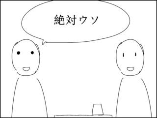 ld02.jpg