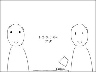 ld05.jpg