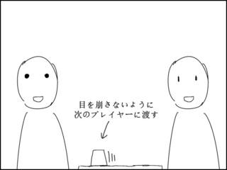 ld07.jpg